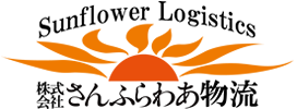 sunflower.logo2